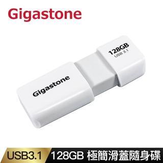 【Gigastone 立達國際】128GB USB3.0/3.1Gen 1 極簡滑蓋隨身碟 UD-3202白(128G USB3.1高速隨身碟)