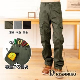 【Dreamming】質感輕薄多口袋伸縮休閒長褲 工裝褲 工作褲(共三色)
