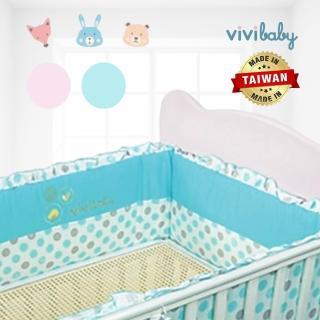 【VIVIBABY】幸福鳥大床用高護圈-藍/粉(大床用高護圈)