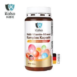 【Kalso 科德司】綜合維生素膠囊 150粒