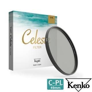 【Kenko】Celeste C-PL 49mm 頂級抗汙防水鍍膜偏光鏡(KE034961)