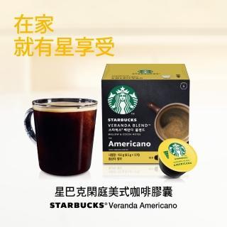 【STARBUCKS 星巴克】咖啡膠囊12顆(250)