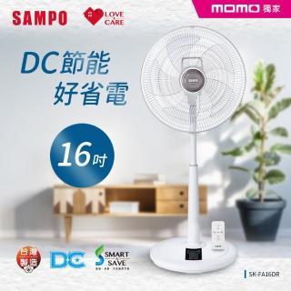【SAMPO 聲寶xMOMO獨家】16吋微電腦遙控DC節能風扇(SK-FA16DR)