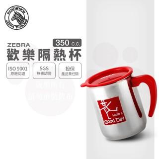 【ZEBRA 斑馬牌】304不鏽鋼歡樂隔熱杯 350CC(SGS檢驗合格 隔熱馬克杯)