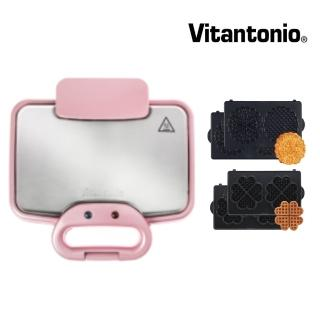 【Vitantonio】小V珍珠粉鬆餅機 VWH-252 內含2烤盤(法式薄餅鬆餅+愛心鬆餅烤盤)
