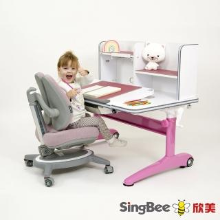 【SingBee 欣美】DIY-新酷炫L桌+105桌上書架+132雙背椅(兒童/成長/書桌/學習/台灣製/可調式升降)