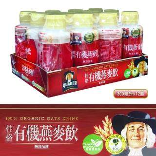 【QUAKER 桂格】有機特濃燕麥300ml*12瓶