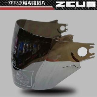 【ZEUS】611E 長鏡片 一般色(機車│安全帽專用│抗UV│強化安全│抗刮耐磨│護目鏡│MIT)