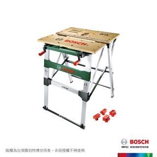 【BOSCH 博世】摺疊式多功能工作檯(PWB 600)