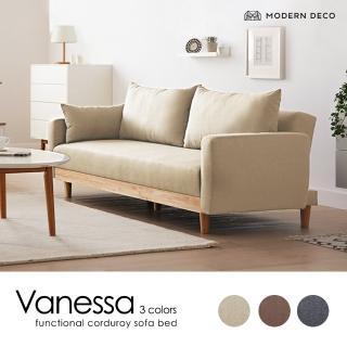 【MODERN DECO】Vanessa凡妮莎多功能沙發床-3色(沙發床 北歐日式風 三段式椅背)