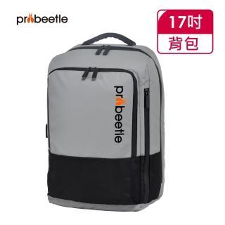 【Probeetle 波比多】17吋 超輕量雙肩後背包 SN77881(灰色)