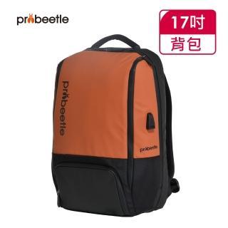 【Probeetle 波比多】17吋 超輕量雙肩後背包 SN77880(橘色)