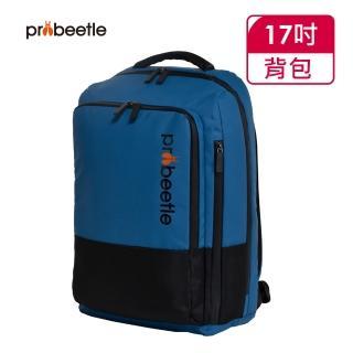 【Probeetle 波比多】17吋 超輕量雙肩後背包 SN77881(藍色)