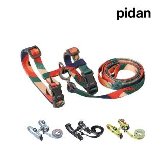 【pidan】貓用牽繩 - 組合款 兩色可選(遛貓新風尚 我要自成一派)