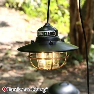 【Barebones】垂吊營燈 Edison Pendant Light LIV-264.266.268(燈具、USB充電、照明設備)