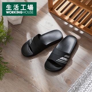 【生活工場】【618品牌週】ATTA人體工學減壓足弓防滑拖鞋 黑