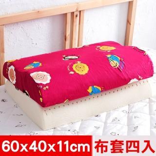 【奶油獅】同樂會系列-乳膠記憶大枕專用100%純棉工學枕頭套(莓果紅四入)