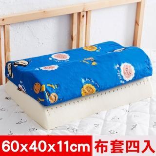 【奶油獅】同樂會系列-乳膠記憶大枕專用100%純棉工學枕頭套(宇宙藍四入)