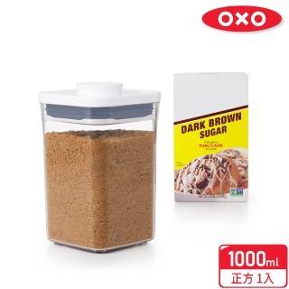 【OXO】POP按壓保鮮盒-正方1L(單手開關/食材收納更easy)