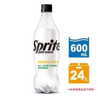 【Sprite 雪碧】纖維+寶特瓶600ml(24入)