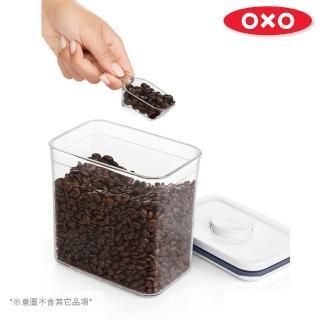 【OXO】POP按壓保鮮盒配件-咖啡量匙30ml