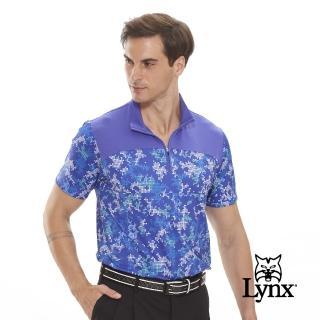 【Lynx Golf】男款吸汗速乾數位迷彩印花短袖立領POLO衫(藍色)