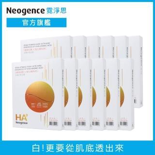 【Neogence 霓淨思】HA9 9重玻尿酸水嫩白皙面膜5片/盒 12入組