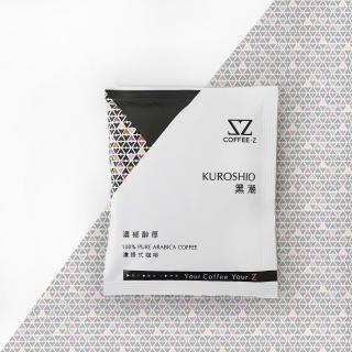 【COFFEE•Z-週期購】黑潮手沖咖啡濾掛包 40入/盒(by 湛盧咖啡)