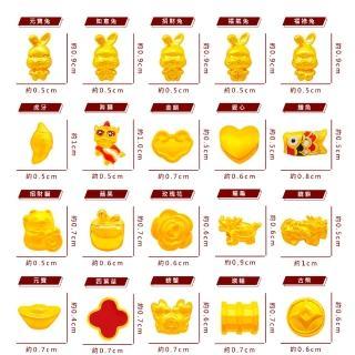 【A+】細款唯美 999千足黃金墜手鍊-0.05錢±2厘(16選1)