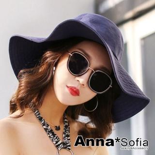 【AnnaSofia】寬簷遮陽防曬漁夫帽盆帽-簡約素面圈頂(藏藍系)