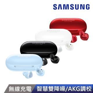 【SAMSUNG 三星】Galaxy Buds+ 真無線藍牙耳機(R175)