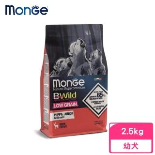 【monge 瑪恩吉】BWILD真野低穀-幼犬配方(鹿肉)2.5kg