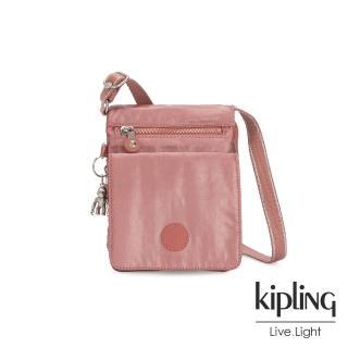 【KIPLING】甜美俏皮蜜桃粉多層收納隨身斜背小包-NEW ELDORADO