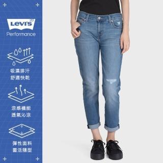 【LEVIS】男友褲 中腰寬鬆版牛仔褲 / Cool Jeans涼爽舒適 / 刷破縫補細節 / 及踝款-熱銷單品