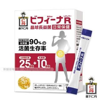 【森下仁丹】晶球長益菌-日常保健(14條/盒)