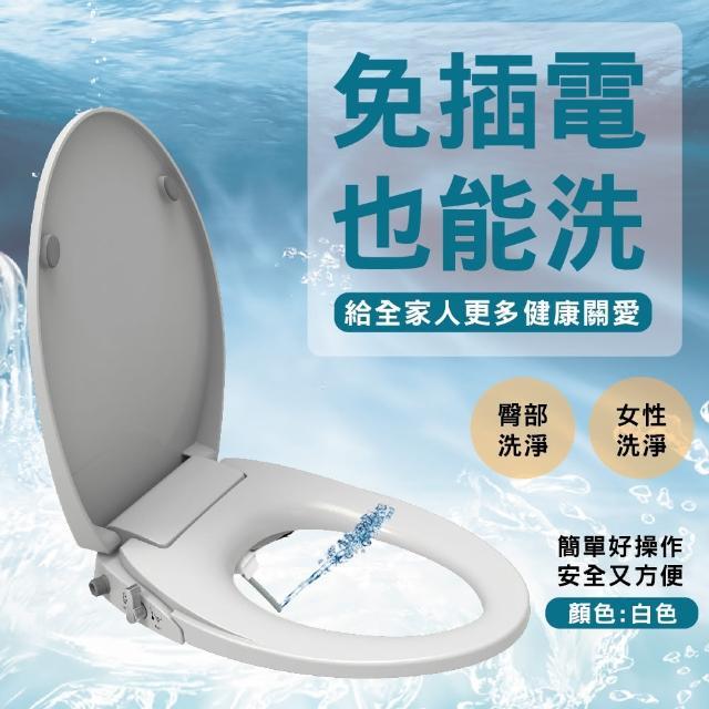 【洗樂適衛浴CERAX】免插電洗淨緩降便蓋(A1002)/