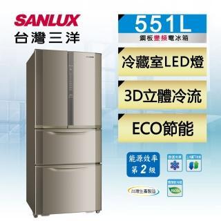 【SANLUX 台灣三洋】551公升二級能效變頻四門冰箱(SR-C551DVF)
