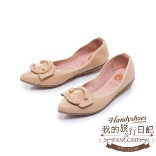 【FAIR LADY】我的旅行日記-口袋系列寬帶C型飾釦尖頭平底鞋(蜜糖棕、502242)
