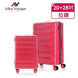 【奧莉薇閣】20+28吋兩件組 行李箱 PC硬殼旅行箱登機箱幻彩鋼琴系列