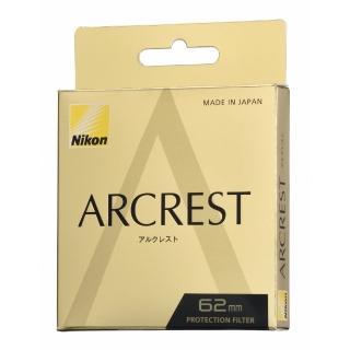 【Nikon 尼康】ARCREST PROTECTION FILTER 62MM原廠保護鏡(公司貨)