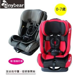 【Tony Bear 湯尼熊】tonybear 0-7歲兒童成長型汽座(贈進口隨機好禮)