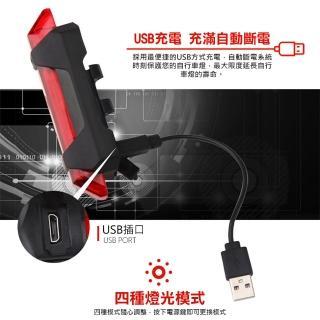【樂居家】可充電自行車LED尾燈-2入組(自行車燈 腳踏車燈 尾燈 安全燈 警示燈 夜騎)