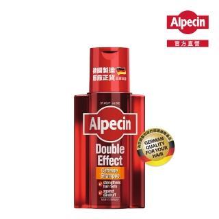 【Alpecin】雙效咖啡因抗頭皮屑洗髮露 200ml