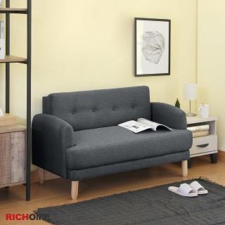 【RICHOME】杜克雙人沙發
