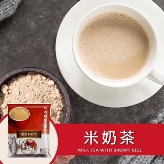 【台灣穀堡】米奶茶(香濃特色米飲品)
