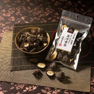 玉山東埔村山珍之王莊園級高冷香菇