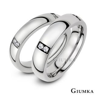 【GIUMKA】星光戀情人戒指 情侶對戒 白鋼  單個價格 MR00587(銀色/黑色)