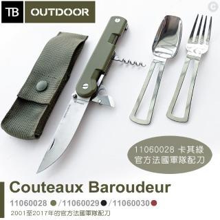 【TB OUTDOOR】Baroudeur折刀 - 含湯匙叉子
