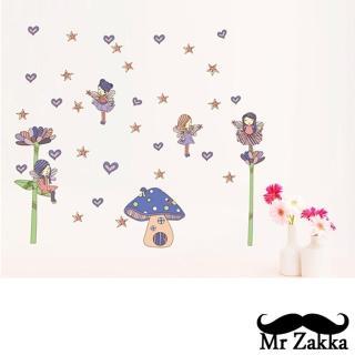 【Mr.Zakka】時尚居家創意風格DIY可移式壁貼(花精靈)
