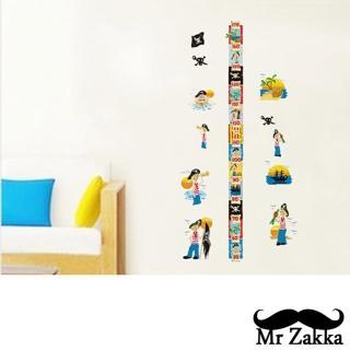 【Mr.Zakka】時尚居家創意風格DIY可移式壁貼(小海盜身高尺)